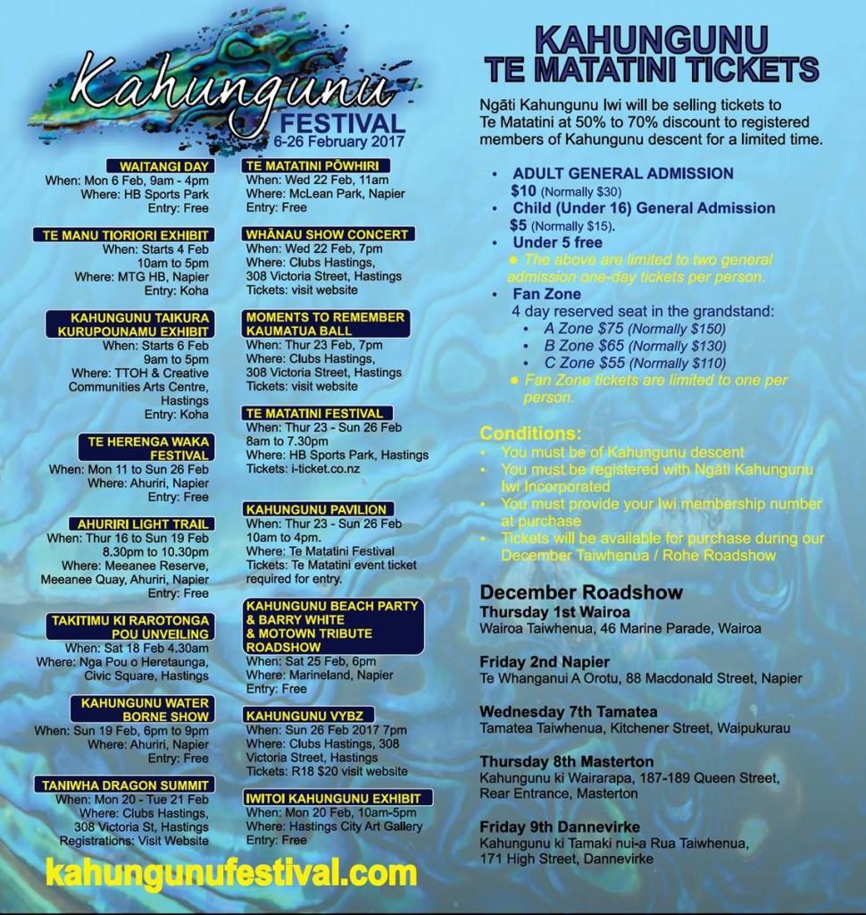 nkii-festival-tickets
